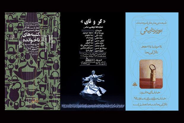 برگزاری نمایشگاه انفرادی ۲ هنرمند نقاش/ «کر و نای» به باروک رسید