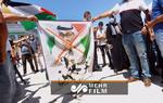 فلسطینیوں نے متحدہ عرب امارات کے ولیعہد کی تصویر کو آگ لگا دی