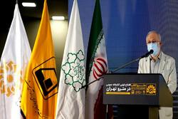 تهران با وجود مرکزیتاش از نظر فرهنگی جزو مناطق محروم است