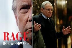 باب وودوارد بار دیگر در برابر ترامپ/ نامههای خصوصی افشا میشود