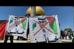فلسطینیوں کا اسرائيل اور امارات کے معاہدے کے خلاف مظاہرہ