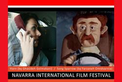 Spain's Navarra Intl. Film Festival hosts two Iranian titles