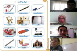 نخستین دوره آموزش برخط زبان فارسی در استانبول برگزار شد