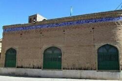 بنای مسجد تاریخی امام حسن عسگری (ع) شاهرود مقاومسازی میشود