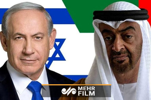 VIDEO: Palestinians hold protest against Israel-UAE deal