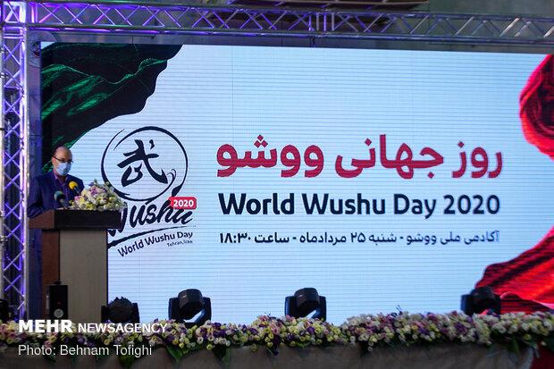 dünya wushu günü