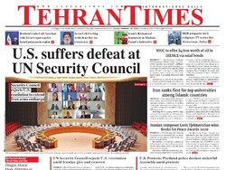 Front pages of Iran's English-language dailies on August 16