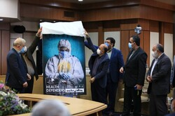 Poster of Iran's intl. 'Health Defenders' film fest. unveiled