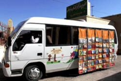 کتابخانه سیار به روستاهای استان قزوین میرود