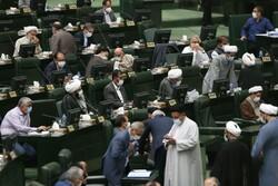 موافقت مجلس با تفحص از نحوه واگذاری انبارهای شهید شاهوی بهارستان