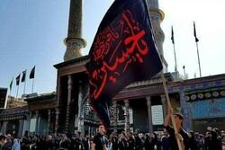 همدان رخت عزای حسینی بر تن کرد/ ثبت نام ۳۰۰ هیئت در سامانه«بیرق»