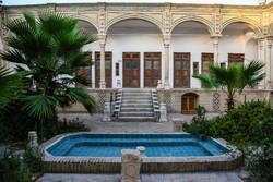 Historical House of Zand
