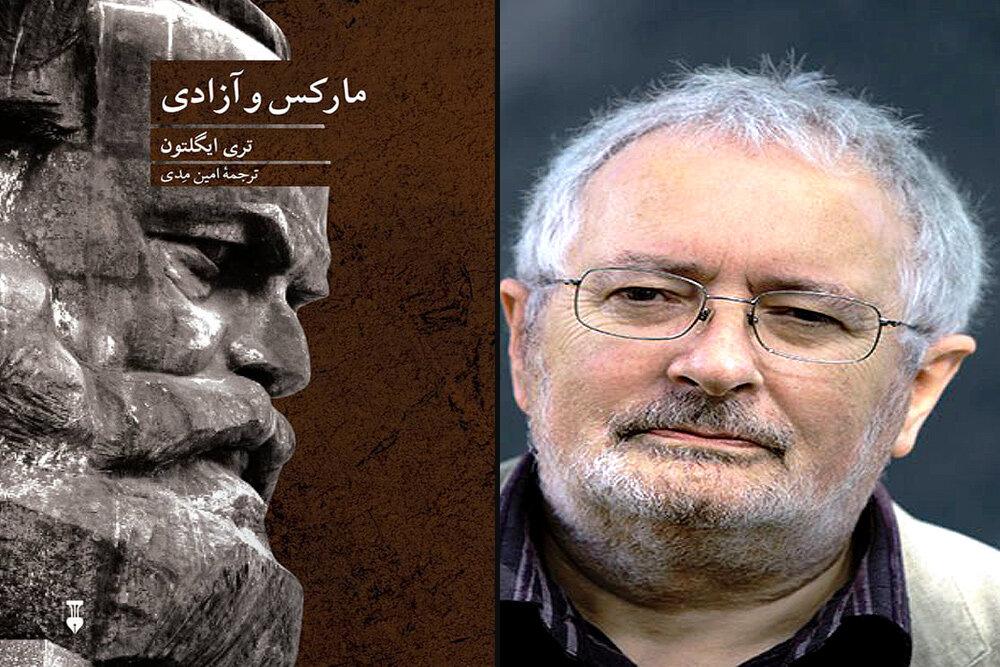 ترجمه «مارکس و آزادی» تری ایگلتون چاپ شد