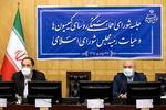 اولویت کمیسیونهای صنایع و شوراها بررسی شد