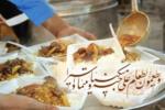 ۷۲ هزار وعده غذای گرم در مرحله دوم طرح اطعام حسینی توزیع می شود