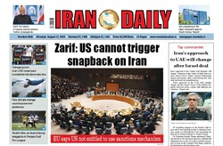 Front pages of Iran's English-language dailies on August 17