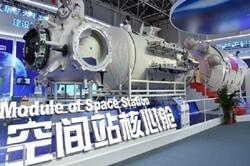 ایستگاه فضایی چین تا سال ۲۰۲۲ تکمیل می شود