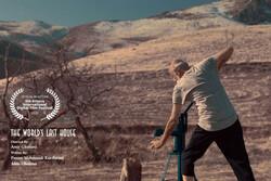 İran yapımı kısa film Yunanistan'da yarışacak