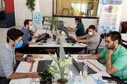 همایش مجازی عرضه ایده به بازار برگزار میشود