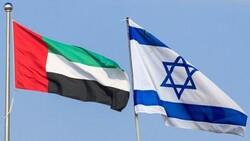 عادیسازی روابط میان امارات و رژیم صهیونیستی خنجر از پشت است