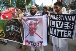 VIDEO: Thousands in Pakistan decry UAE-Israeli regime deal