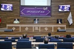 سازمان برنامهریزی منابع مالی طرح ارتقای باسوادی را تامین کند