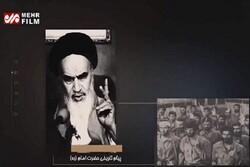 پیام امام خمینی(ره)، حصر پاوه را شکست