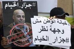 وسائل إعلام لبنانية: وفاة العميل الإسرائيلي عامر الفاخوري في الولايات المتحدة الأميركية