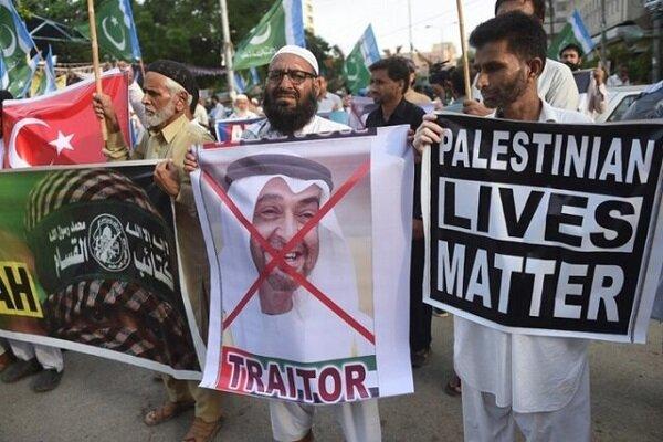 Pakistan'da İsrail-BAE anlaşması protesto edildi