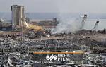 خرابیهای بیروت دو هفته پس از انفجار