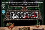 «جهاد فرهنگی، معرفت حسینی و فضای مجازی»