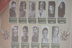 نامزدهای چهره برتر سال هنر انقلاب اسلامی ۹۸ در بوشهر معرفی شدند