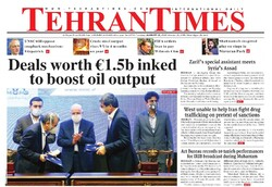 Front pages of Iran's English-language dailies on August 18