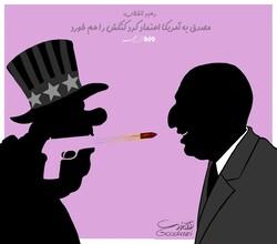 اعتماد به آمریکا