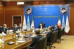 دادرسی الکترونیک باید در آذربایجان غربی به صورت کامل تحقق یابد