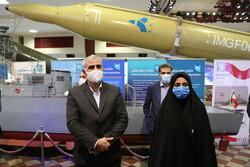 Tahran'da ulusal savunma sanayi fuarı açıldı
