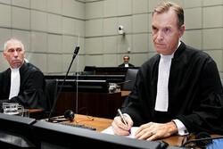 دادگاه لاهه حریری
