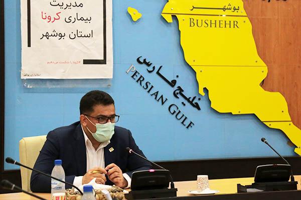 ابتلای ۲۵ دانشآموز و ۴ معلم در استان بوشهر به بیماری کرونا