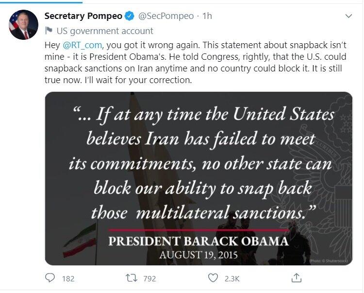 پمپئو برای کشیدن «ماشه»، اوباما را شاهد گرفت
