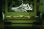 «منقطعِ موازی» به جشنواره فیلم کوتاه تهران میرسد