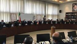 البرلمانية الايرانية تبحث بشان محاولات اميركا الجديدة لتفعيل آلية فض النزاع