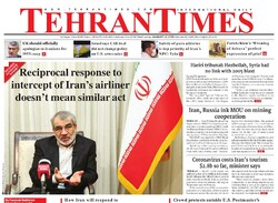 Front pages of Iran's English-language dailies on August 19