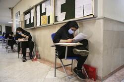 رشد ۱۰ درصدی دانش آموزان با نیازهای ویژه پذیرفته شده در آزمون سراسری