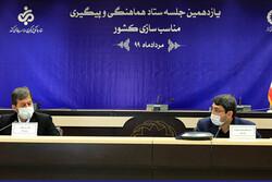 شهر یزد به عنوان پایلوت شهر دسترس پذیر انتخاب شد