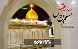 سید مجید بنی فاطمہ کی محرم کی تیسری شب میں نوحہ خوانی