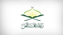 رابطة علماء اليمن تنعي للأمة الإسلامية والقيادة الإيرانية الشيخ محمد علي تسخيري