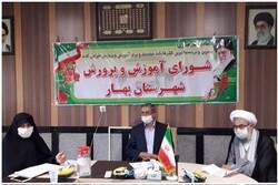 افتتاح دو پروژه آموزشی همزمان با هفته دولت در شهرستان بهار