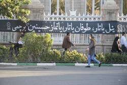 یاتماز حسینین پرچمی