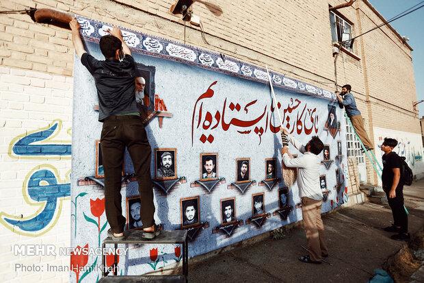 Preparations for Muharram across Iran