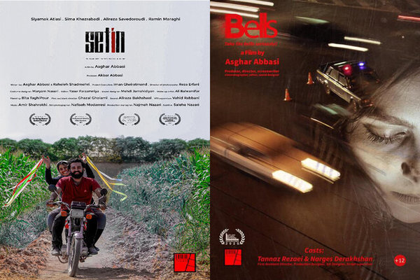 US film festival hosts two Iranian titles
